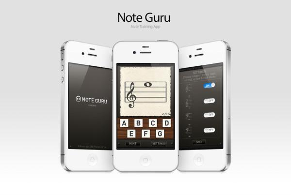 Not Guru iOS App